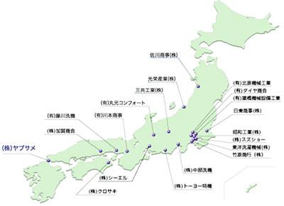 全国中古機ネットワーク