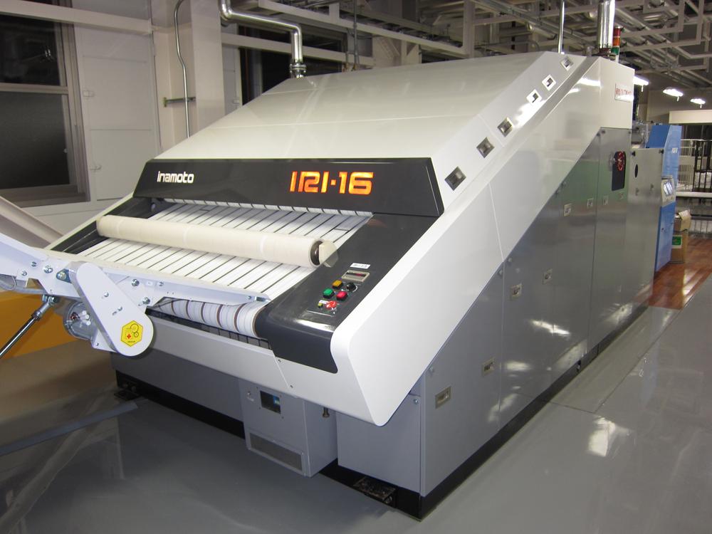 稲本製作所 カレンダーロール IRI-16H