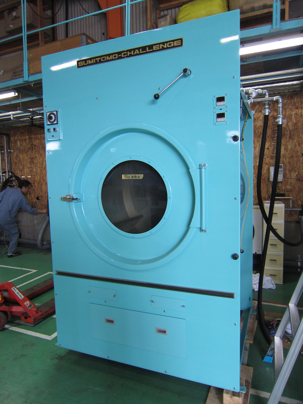 稲本製作所 蒸気式乾燥機 DFS-50