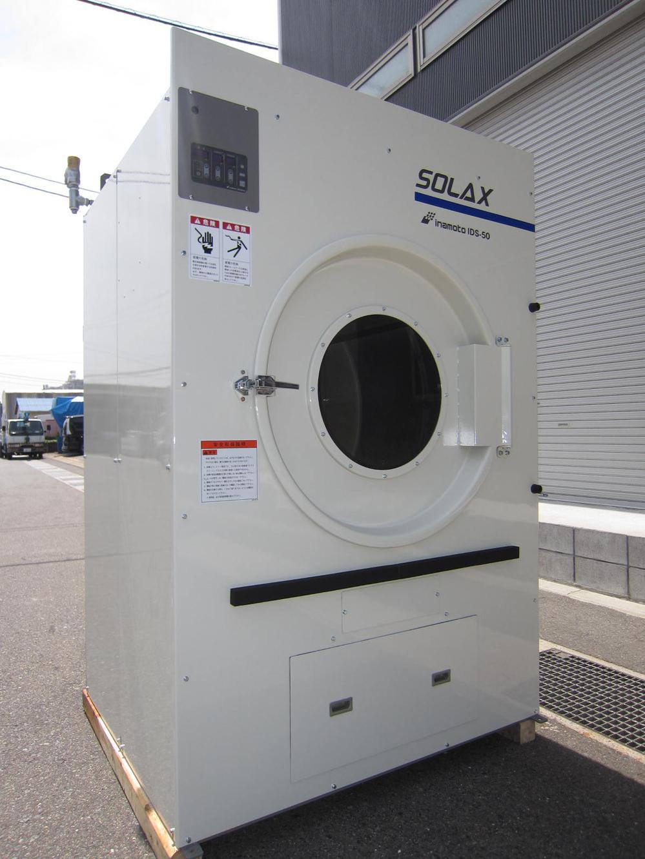 稲本製作所 蒸気式乾燥機 IDS-50