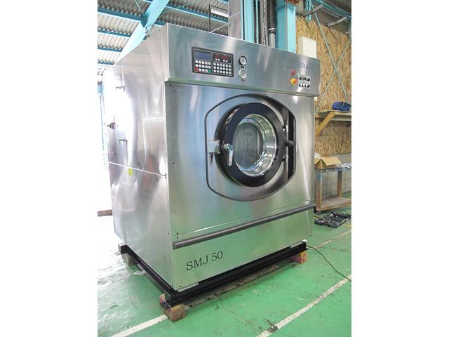 セールスター 水洗機 SMJ50