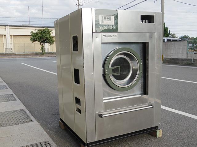 山本製作所 水洗機 WN-350