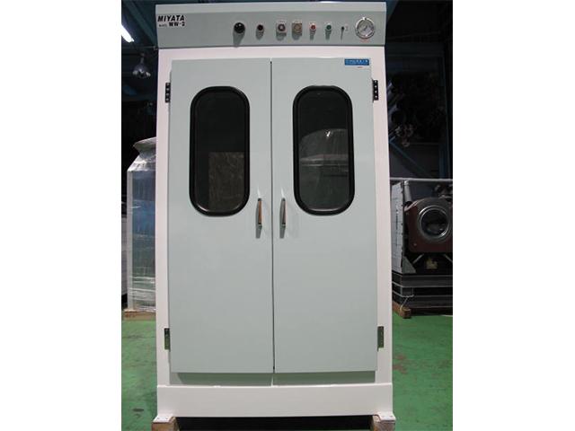 宮田 静止乾燥機 MW-2