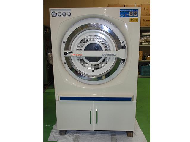 山本製作所 回収乾燥機 VR-22S