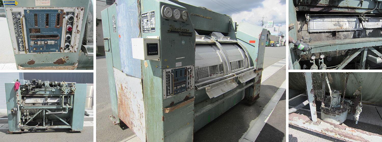 稲本製作所 水洗機 400FLA